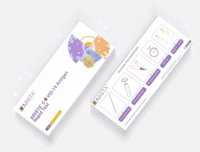medistore-product